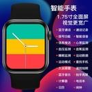華強北s6蘋果華為通用智慧運動情侶手環電話手表多功能鬧鐘小學生 快速出貨