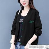 雙11特價 棒球外套 2021年新款韓版寬鬆秋季薄款外套女百搭上衣開衫短款棒球服洋氣潮