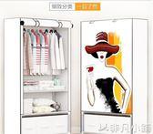 衣櫃 組裝簡易型鋼管加粗收納 儲物盒布藝 非凡小鋪 igo