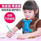 坐姿矯正器寫字矯正器 兒童坐姿矯正器 坐姿矯正器 小學生視力保護器 糾正姿勢 矯正器
