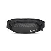 Nike 腰包 Capacity Waistpack Run 黑 銀 男女款 運動休閒 側背包 【ACS】 NRL9108-2OS