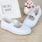 魯泰午刀鞋鞋舞蹈表演鞋體操鞋運動鞋白球鞋護士鞋親子鞋