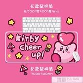 可愛少女心卡通電競超大辦公鎖邊游戲滑鼠墊電腦鍵盤防滑桌墊膠墊 夏季新品