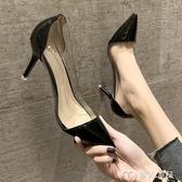 高跟鞋春秋新款高跟鞋細跟尖頭性感夜店透明百搭白色淺口單鞋女顯瘦 麥吉良品