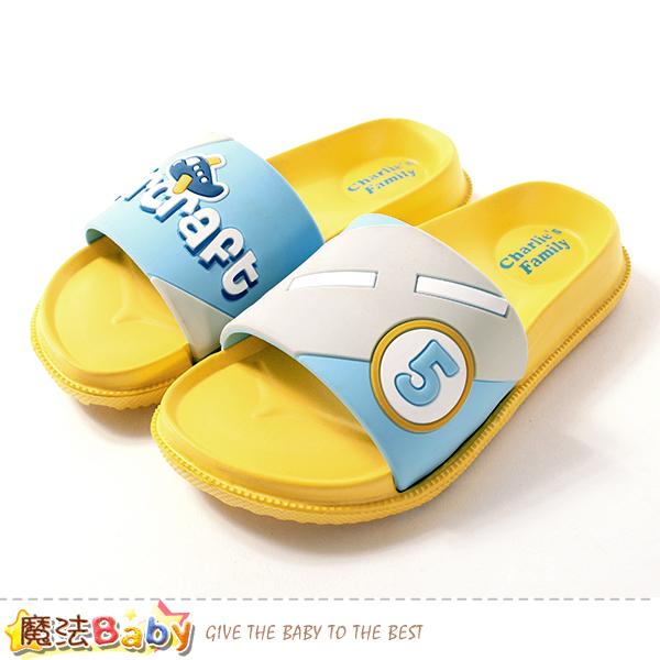 童鞋 人體工學設計舒適足弓美型拖鞋 魔法Baby