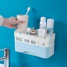 浴室置物架 雙層抽屜式化妝品收納盒免打孔可粘貼置物架塑料衛生間雜物整理架