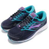 Brooks 慢跑鞋 Addiction 13 2E 籃 紫 白底 舒適緩震 女鞋 超寬楦 運動鞋【PUMP306】 1202532E456