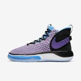 Nike Alphadunk EP [BQ5402-900] 男鞋 運動 籃球 氣墊 避震 包覆 高筒 球鞋 穿搭 紫黑