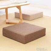 方形蒲團坐墊地上可拆洗榻榻米茶幾地坐地毯懶人沙發椅子增高 【快速出貨】