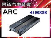 【ARC】四聲道擴大機4150XXK。內建多功能分音器。80W*4