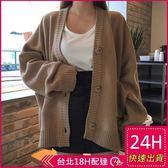 梨卡★現貨 - 韓國女裝chic純色寬鬆慵懶厚實毛衣外套針織衫BR173