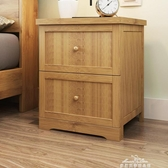 床頭柜簡約現代特價組裝臥室收納柜簡易田園榻榻米柜子實木床邊柜 新年禮物YXS