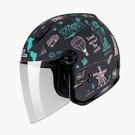 【東門城】SOL 27Y 環遊世界(消光灰粉) 半罩式安全帽 女生帽(新品預購)