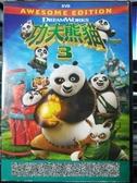 挖寶二手片-B04-正版DVD-動畫【功夫熊貓3】-國英語發音(直購價)