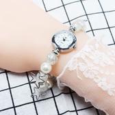 女錶 韓版休閒學生韓版珍珠手鍊表防水纏繞時裝手錶 生日禮物