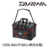 漁拓釣具 DAIWA COOL BAG FF 20 [L] [軟式冰箱]
