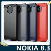 NOKIA 8.3 戰神碳纖保護套 軟殼 金屬髮絲紋 軟硬組合 防摔全包款 矽膠套 手機套 手機殼 諾基亞
