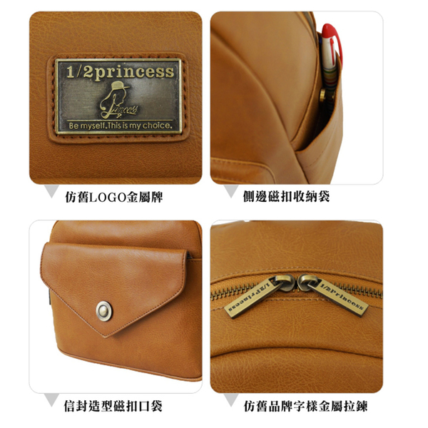 1/2princess二代復古皮革大容量信封後背包 -3色[A2743]