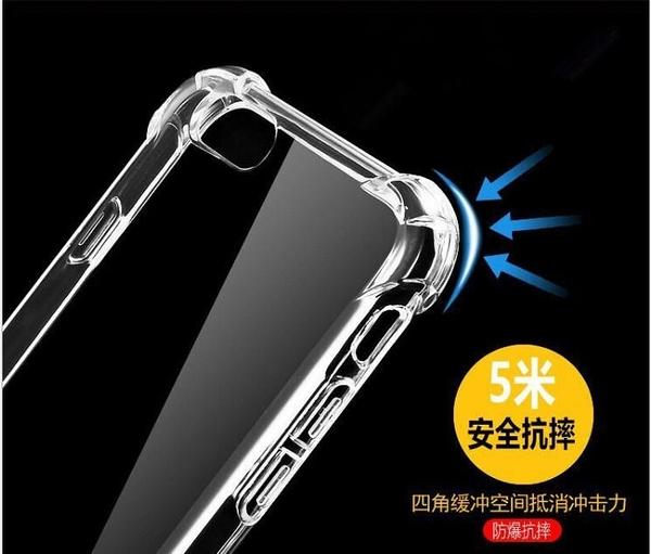 蘋果8X【防摔氣墊套】apple iphone 紅米 小米max2 手機殼保護套防摔透明保護殼氣墊式波點