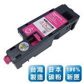 Epson C13S050612 台灣製日本巴川相容碳粉匣(洋紅色) T