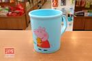 Peppa Pig 粉紅豬小妹 佩佩豬 PP圓筒水杯 300cc 娃娃 藍 PP65061a