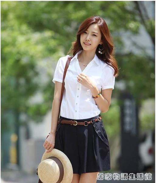 夏季白襯衫女短袖職業工作半袖正裝修身工裝襯衣韓版女裝大碼女OL 居家物語