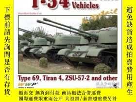 二手書博民逛書店Green罕見64. T-54 Chassis based Vehicles-綠色64。T-54底盤車輛Y41