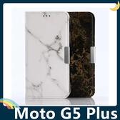 Moto G5 Plus 大理石紋保護套 皮紋側翻皮套 類磁磚 支架 插卡 磁扣 手機套 手機殼