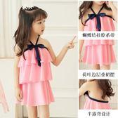 女童泳衣 女孩中大童連體公主裙式可愛韓國防曬小孩女童游泳衣