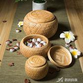 竹編茶葉罐竹制小號茶葉盒茶簍竹籮竹罐普洱茶盒沱茶禮品盒 樂芙美鞋