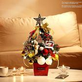 聖誕樹 聖誕節裝飾品 韓版聖誕樹套餐聖誕節禮品禮物桌面聖誕擺件T 聖誕交換禮物