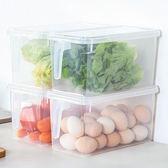 ✭慢思行✭【M114-2】帶蓋透明保鮮盒(單格) 廚房 蔬菜 水果 雜糧 防潮 儲物 零食 乾糧 乾糧