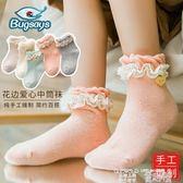 嬰兒襪 女童襪子純棉秋冬中筒女寶寶襪嬰兒花邊公主襪兒童春秋中大童棉襪 童趣屋