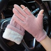 克拉斯卡冬季男女情侶露指觸屏加絨羊毛保暖半指開車寫字針織手套