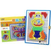 拼圖兒童組合拼插板拼圖寶寶益智1-2-3周歲4-5歲6男孩7女孩玩具