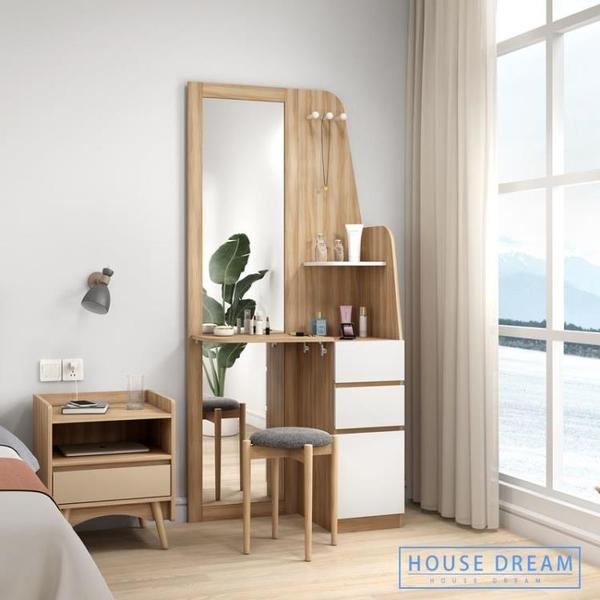 梳妝台 北歐梳妝臺收納柜一體80cm帶全身鏡臥室穿衣鏡多功能網紅小化妝桌