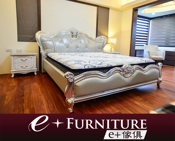 『 e+傢俱 』AB38 雅士敏 Yasmine 新古典 歐式貴族 優雅 雙人床架 6尺 床架 標準雙人 可訂製