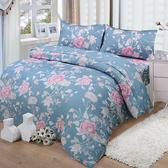 【FITNESS】精梳棉雙人四件式被套床包組-粉妝輕抹(藍灰)_TRP多利寶
