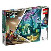 樂高 LEGO 70418 J.B. 的捉鬼實驗室