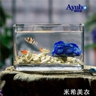 玻璃魚缸長方形創意水族箱迷你小型辦公室桌...