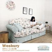沙發 布沙發 三人位沙發 古典 復古 美式鄉村經典【WB3】品歐家具