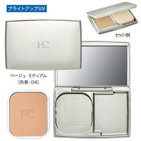 FANCL 亮彩粉餅盒 顏色04