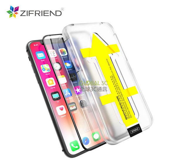 ZIFRIEND 第三代 旗艦版 iPhone 玻璃貼 專利貼膜神器+清潔組 輕鬆貼 知友 高品質玻璃貼
