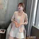 西裝外套 年新款七分袖西裝外套薄款女網紅修身顯瘦西服上衣女 【全館免運】