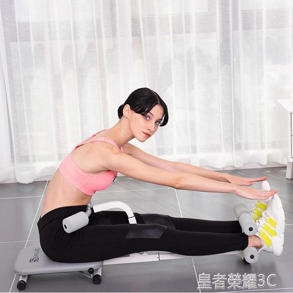 一字馬訓練器 一字馬訓練器劈腿拉筋開胯橫劈叉成人腿部韌帶拉伸器YTL 皇者榮耀3C