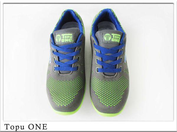 『雙惠鞋櫃』★TOPU ONE ★ 高彩鮮豔撞色搭配  女休閒運動鞋 ★ (96304) 灰、桃