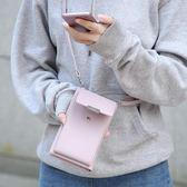 手機包 手機包女迷你豎款小包斜挎多功能小包包錢包卡包一體包女 傾城小鋪