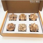 魯班鎖孔明鎖六件套組合成人古典益智兒童智力玩具4-5-6-10-99歲YYJ 育心館