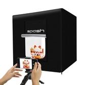 小型攝影棚80cmLED拍照柔光燈箱補光燈套裝大號簡易靜物產品拍攝 蜜拉貝爾