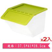 ★2件超值組★樹德SHUTER 家用整理箱MHB3741-綠色(37.5*41*28.5cm)【愛買】